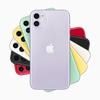 【#AppleEvent】Apple、iPhone 11を正式発表。A13 Bionicチップを搭載。