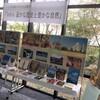 インド関連図書を巡回展示しています