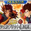 ギアス×スクライド!スパクロ新イベント【我道】をチェック!