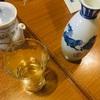 お酒は昼が美味しいと思い始めたのはいつからだったか