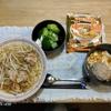 マルちゃん 正麺。味噌味。