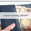 ソーシャルレンディング投資状況 2020/1末