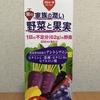 業務スーパー スジャータ『紫の家族の潤い 野菜と果実』を飲んでみた!
