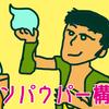 【MTG】第4回カジュアルマジック会、開催のお知らせ