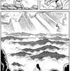 第46号「井の中の蛙大海を知らず されど空の蒼さを知る」