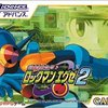 ゲームと私 第14回 「プリズムコンボと『ロックマンエグゼ2』と水浸しのぼく」
