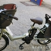 【やっぱり便利】4歳と1歳を連れたお出かけに子ども乗せ電動自転車を購入