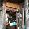 ゴールデンウィーク富良野〜旭川へ食べまくりツアー