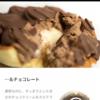 黒船さん …&チョコレート bebe