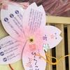 花ひらかせるなら愛知県犬山市の針綱神社