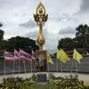 タイのバンコク1人旅【第9話】 公園散歩→バンコク大学→Club スクラッチドッグ・・・と歩き回る。