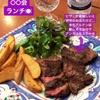 【237】180310☆ ◯◯会 送別会