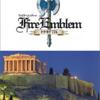 ファイアーエムブレム・トラキア776のゲームの攻略本の中で  どの書籍が最もレアなのか?