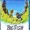 【感想】映画『ビッグ・フィッシュ』を観たけどイイ話すぎて笑った