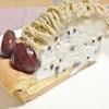 ハーブスのマロンシーズン。ケーキ6種の食べ比べ記録