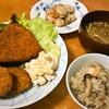 アジフライ (スーパーのお惣菜)
