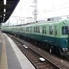 京阪2600系7連急行