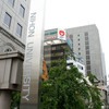 「日本大学創立130周年記念奨学金」は出願前に申込みを!入学後の奨学金給付を受験前に予約採用