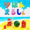 7月24日から西宮阪急百貨店でRibbon marche を開催します!