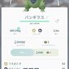 『Pokémon GO』うちおとす