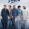 バラナシの映画館で「Sanju」を見てきた