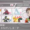 【ポケモン剣盾シングルS13最終465位】二桃と四士の二桃三士