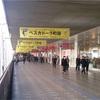 オレイチ的町田駅ナンパスポット!