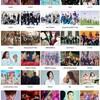 MBC歌謡大祭典とオールバックと2018年