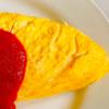 【つくれぽ1000件】オムライスの人気レシピ 14選|クックパッド1位の殿堂入り料理