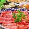 【オススメ5店】山口市(山口)にある焼肉が人気のお店