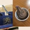 先日のチョコレート三昧、カツ丼ラヴィルリエ、シンズキッチン