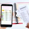 【簡単節約術】家計簿をつけて、家計管理における問題を明確にしよう!