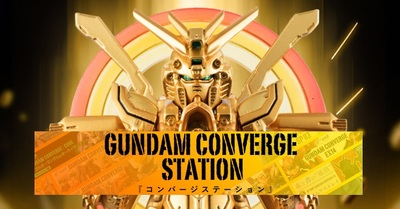 【GUNDAM CONVERGE STATIONブログ vol.7 】GUNDAM CONVERGE Gガンダムシリーズから2商品 予約開始!
