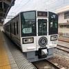213系 快速ラ・マル・ド・ボァしまなみ 乗車記 尾道→岡山