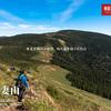 【東北】西吾妻山、穏やかなる稜線と百名山を見渡す大展望、滝と森と紅葉に彩られた百名山の旅