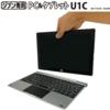 ドンキのジブン専用PC&タブレット U1Cを買ったので辛口レビュー
