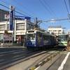 都電に乗って王子駅に移動します。