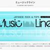 ミュージックライン