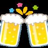 セブンイレブンが生ビールを販売していたら、歩き飲みがさらに楽しくなっていたに違いない。
