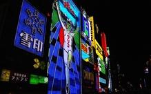 面白過ぎる!大阪のオバチャーンが英語で歌った動画を公開!バブリーダンスのOGとコラボ