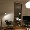 売り出し中の友人マンションを訪問し、わが家の寝室照明を替えてみた。