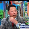 【ワイドナショー】東野が語る今田の心の闇は日生学園で培われた?【明るく見えて「心の闇」が深そうな芸人ランキング】