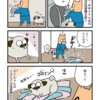 【犬漫画】ほかほかの洗濯物が好き