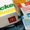 マクドナルドの「チキンマックナゲット『アラビアータソース』&『レモンタルタルソース』」の巻
