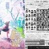 ヒロセプロジェクト 第26弾「優しい魔法のとなえ方 2018」