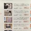 【アニヴェルセル大宮】写真・アルバム・映像について