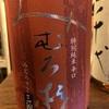 奈良県 みむろ杉 特別純米酒 辛口 露葉風 無濾過生原酒