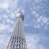 東京スカイツリー登頂