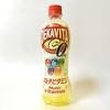 サントリー「デカビタC ゼロ マルチビタミン500ml PET」は後味が人工的な甘さ、飲んでる最中に飽きてしまう。