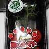 JA児湯の房なりトマト